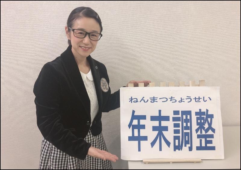 税理士りーな(現役税理士)