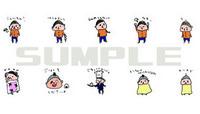 usirocity_stamp.jpg