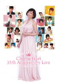 Chiemi Hori 35th Anniversary Live.jpg