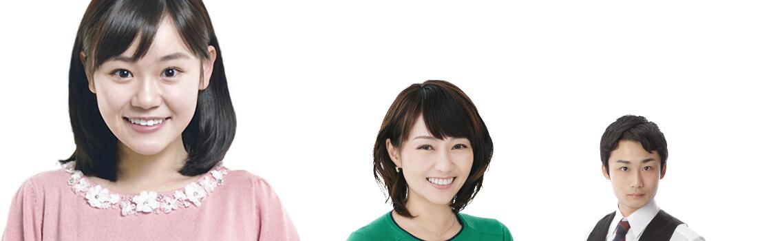 女優・俳優コース
